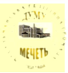 Logo_Poltava.jpg